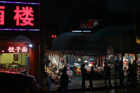 A local Beijing market